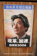 Prime_minister_poster